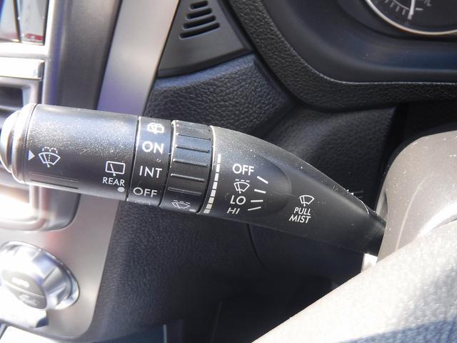 2.0i-L 禁煙車・ディーラーOPSDナビ・Bカメラ・ETC・電動シート・フルセグ・Pスタート・スマートキー・クルコン・HIDライト・フォグ・横滑り防止・ミュージックサーバー・純正16インチアルミ(24枚目)