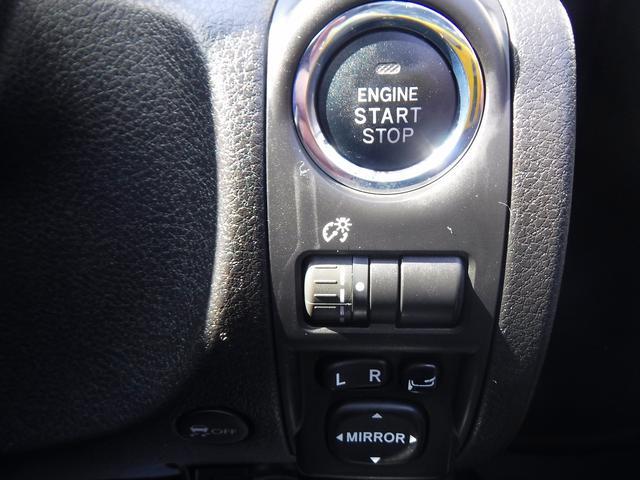 2.0i-L 禁煙車・ディーラーOPSDナビ・Bカメラ・ETC・電動シート・フルセグ・Pスタート・スマートキー・クルコン・HIDライト・フォグ・横滑り防止・ミュージックサーバー・純正16インチアルミ(27枚目)
