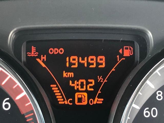 ニスモ S 1オーナー 5速MT RSRダウンサス HKSマフラー WORK17インチアルミ ドラレコ 純正SDナビ バックカメラ Bluetooth ブルーレイ LEDライト スタッドレス車載 スペアキー 禁煙(41枚目)
