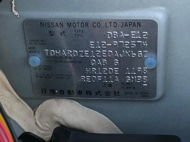 ニスモ S 1オーナー 5速MT RSRダウンサス HKSマフラー WORK17インチアルミ ドラレコ 純正SDナビ バックカメラ Bluetooth ブルーレイ LEDライト スタッドレス車載 スペアキー 禁煙(42枚目)