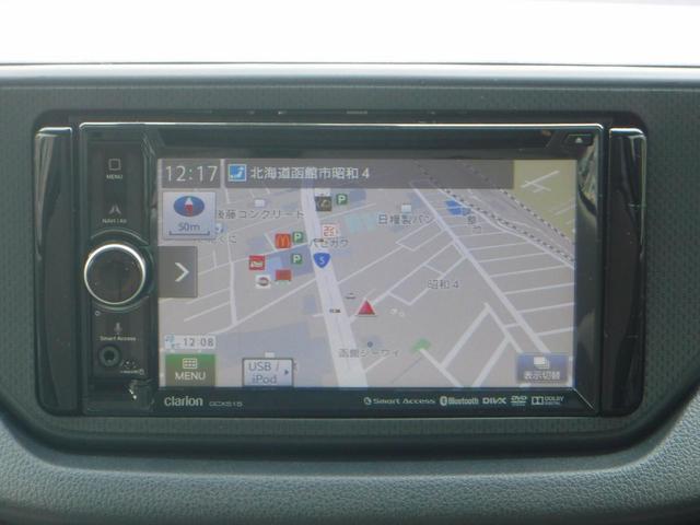 G スマートアシスト 4WD・禁煙車・ドラレコ・社外ナビ・Bカメラ・スマートキー・Pスタート・衝突軽減装置・横滑り防止・アイドリングストップ・Bluetooth(20枚目)