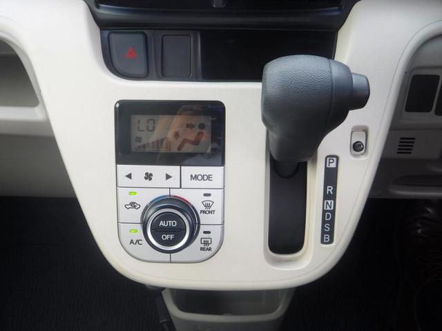 G スマートアシスト 4WD・禁煙車・ドラレコ・社外ナビ・Bカメラ・スマートキー・Pスタート・衝突軽減装置・横滑り防止・アイドリングストップ・Bluetooth(22枚目)