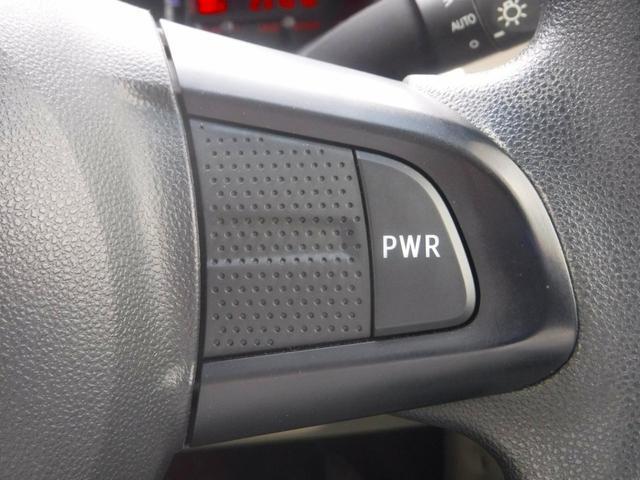G スマートアシスト 4WD・禁煙車・ドラレコ・社外ナビ・Bカメラ・スマートキー・Pスタート・衝突軽減装置・横滑り防止・アイドリングストップ・Bluetooth(26枚目)
