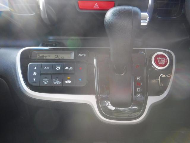 G・ターボAパッケージ 4WD・禁煙車・1オーナー・両側自動ドア・社外ナビ・Bカメラ・ETC・HID・フォグ・Pスタート・スマートキー・クルコン・衝突軽減装置・横滑り防止・純正14インチアルミ・100V電源(20枚目)