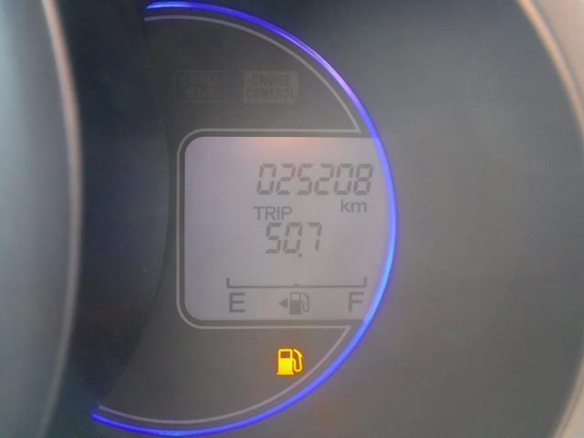 G・ターボAパッケージ 4WD・禁煙車・1オーナー・両側自動ドア・社外ナビ・Bカメラ・ETC・HID・フォグ・Pスタート・スマートキー・クルコン・衝突軽減装置・横滑り防止・純正14インチアルミ・100V電源(21枚目)