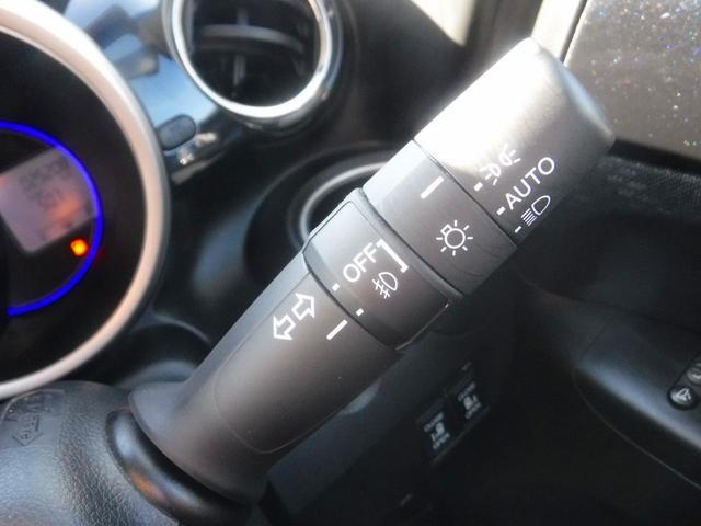 G・ターボAパッケージ 4WD・禁煙車・1オーナー・両側自動ドア・社外ナビ・Bカメラ・ETC・HID・フォグ・Pスタート・スマートキー・クルコン・衝突軽減装置・横滑り防止・純正14インチアルミ・100V電源(23枚目)