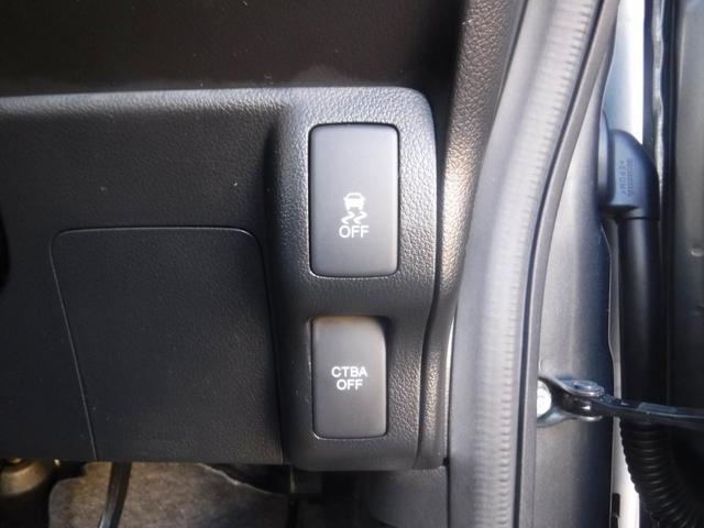 G・ターボAパッケージ 4WD・禁煙車・1オーナー・両側自動ドア・社外ナビ・Bカメラ・ETC・HID・フォグ・Pスタート・スマートキー・クルコン・衝突軽減装置・横滑り防止・純正14インチアルミ・100V電源(27枚目)