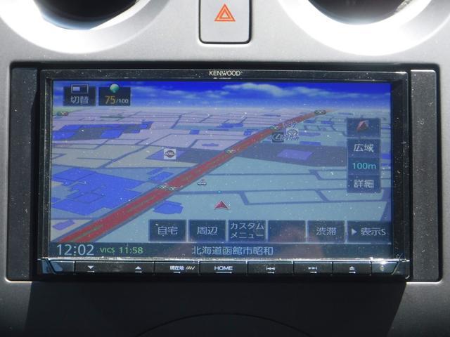 X FOUR 4WD・禁煙車・1オーナー・社外ナビ・スマートキー・Pスタート・フルセグTV・コーナーセンサー・レーンアシスト・衝突軽減装置・社外14インチアルミ冬タイヤ(20枚目)