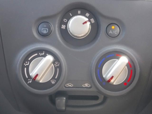 X FOUR 4WD・禁煙車・1オーナー・社外ナビ・スマートキー・Pスタート・フルセグTV・コーナーセンサー・レーンアシスト・衝突軽減装置・社外14インチアルミ冬タイヤ(21枚目)