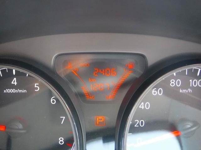 X FOUR 4WD・禁煙車・1オーナー・社外ナビ・スマートキー・Pスタート・フルセグTV・コーナーセンサー・レーンアシスト・衝突軽減装置・社外14インチアルミ冬タイヤ(24枚目)