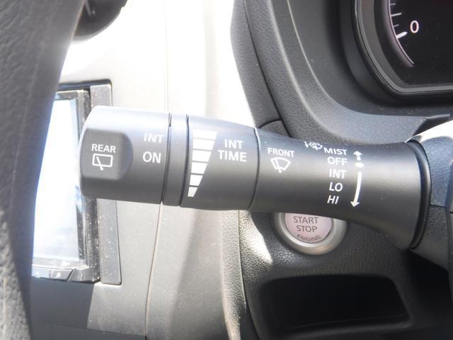X FOUR 4WD・禁煙車・1オーナー・社外ナビ・スマートキー・Pスタート・フルセグTV・コーナーセンサー・レーンアシスト・衝突軽減装置・社外14インチアルミ冬タイヤ(25枚目)