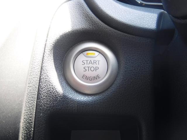 X FOUR 4WD・禁煙車・1オーナー・社外ナビ・スマートキー・Pスタート・フルセグTV・コーナーセンサー・レーンアシスト・衝突軽減装置・社外14インチアルミ冬タイヤ(28枚目)