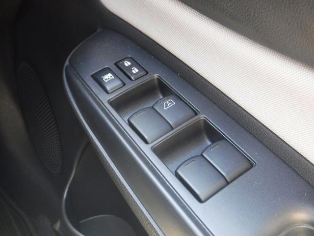 X FOUR 4WD・禁煙車・1オーナー・社外ナビ・スマートキー・Pスタート・フルセグTV・コーナーセンサー・レーンアシスト・衝突軽減装置・社外14インチアルミ冬タイヤ(29枚目)