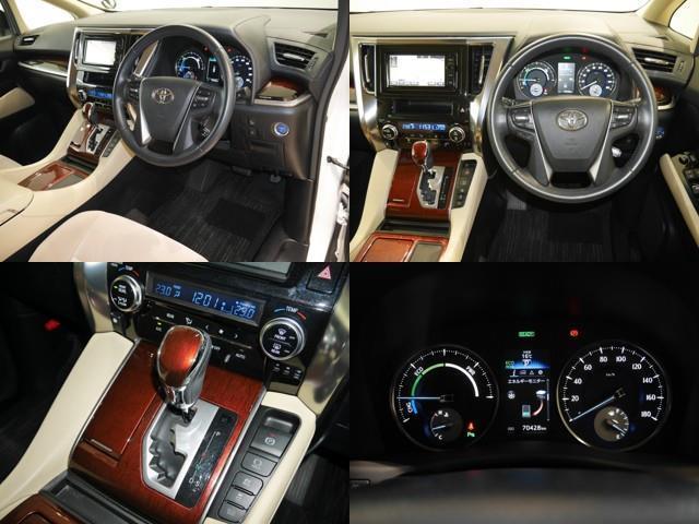 X 4WD フルセグ メモリーナビ DVD再生 バックカメラ ETC 両側電動スライド LEDヘッドランプ 乗車定員8人 3列シート(4枚目)