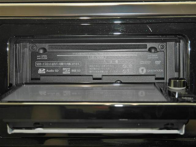 X 4WD フルセグ メモリーナビ DVD再生 バックカメラ ETC 両側電動スライド LEDヘッドランプ 乗車定員8人 3列シート(11枚目)