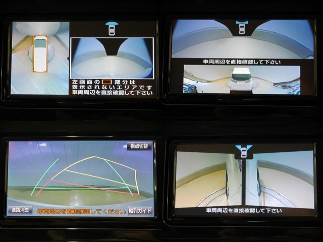X 4WD フルセグ メモリーナビ DVD再生 バックカメラ ETC 両側電動スライド LEDヘッドランプ 乗車定員8人 3列シート(12枚目)