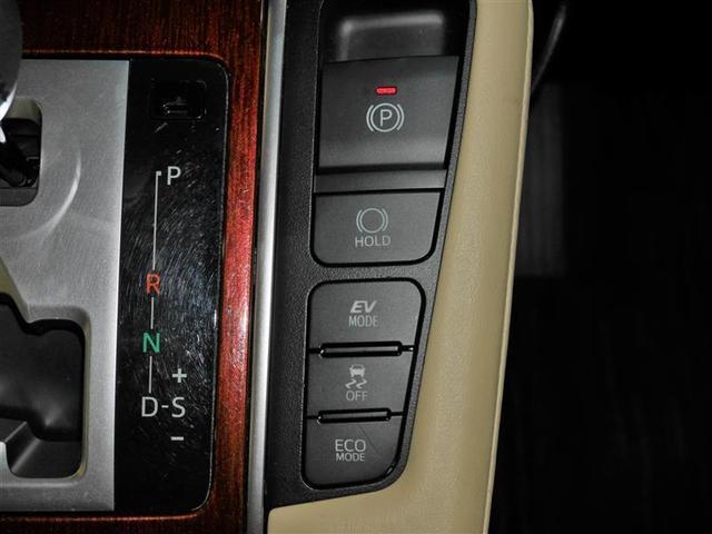 X 4WD フルセグ メモリーナビ DVD再生 バックカメラ ETC 両側電動スライド LEDヘッドランプ 乗車定員8人 3列シート(13枚目)