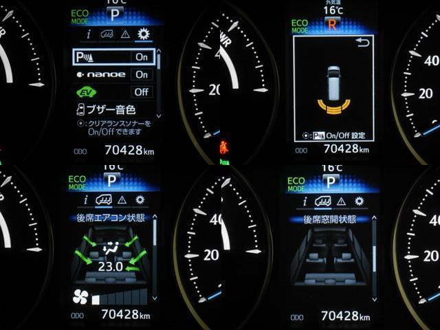 X 4WD フルセグ メモリーナビ DVD再生 バックカメラ ETC 両側電動スライド LEDヘッドランプ 乗車定員8人 3列シート(17枚目)