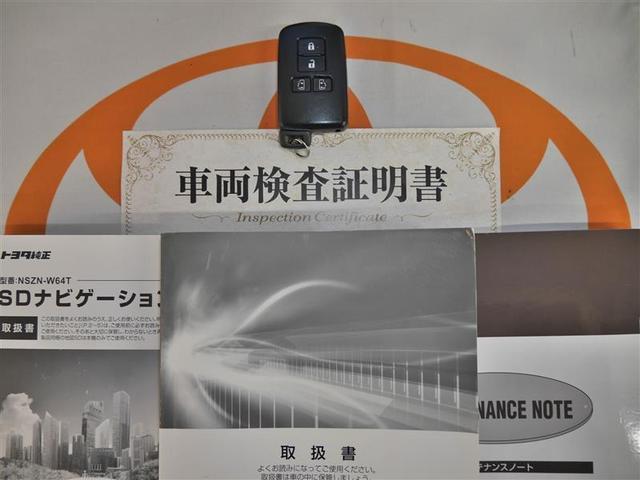 X 4WD フルセグ メモリーナビ DVD再生 バックカメラ ETC 両側電動スライド LEDヘッドランプ 乗車定員8人 3列シート(20枚目)