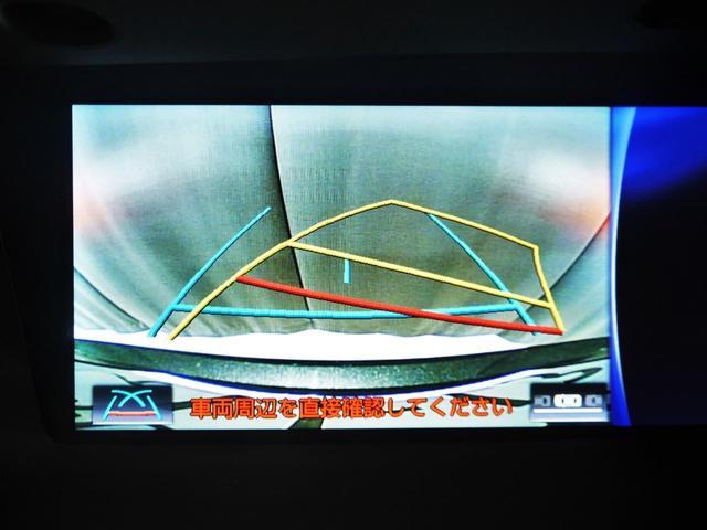 GS350 Fスポーツ AWD 三眼LED リモスタ 寒冷地(12枚目)