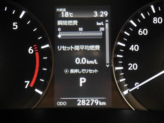 RX200t バージョンL AWD CPO 寒冷地仕様(15枚目)