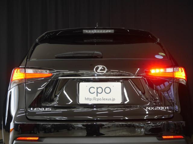 NX200t Fスポーツ CPO  リモスタ 寒冷地(6枚目)