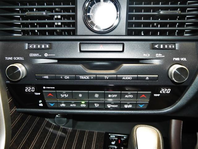 RX450h バージョンL CPO リアエンタメ 寒冷地仕様(12枚目)