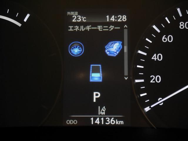 RX450h バージョンL CPO リアエンタメ 寒冷地仕様(19枚目)