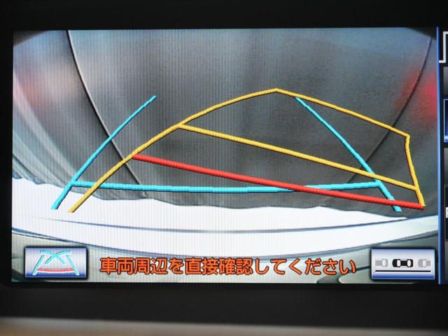 GS350 Iパッケージ CPO認定 リモスタ 寒冷地仕様(11枚目)