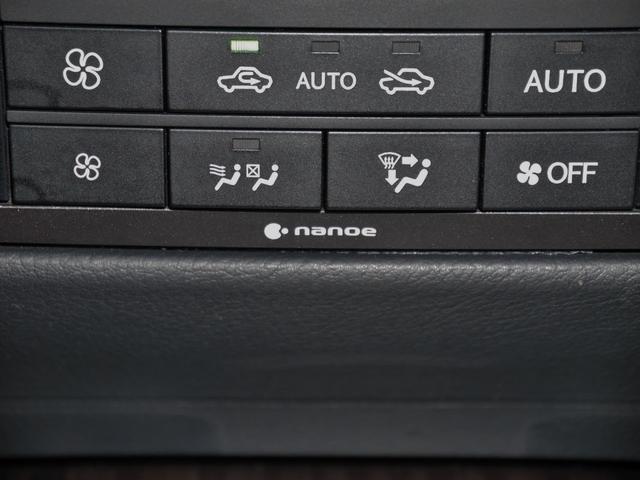GS350 Iパッケージ CPO認定 リモスタ 寒冷地仕様(13枚目)