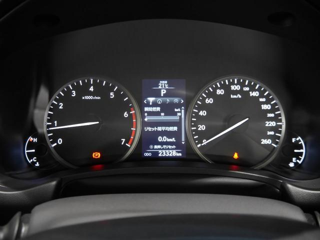 NX200t Iパッケージ AWD CPO ムーンR 寒冷地(9枚目)