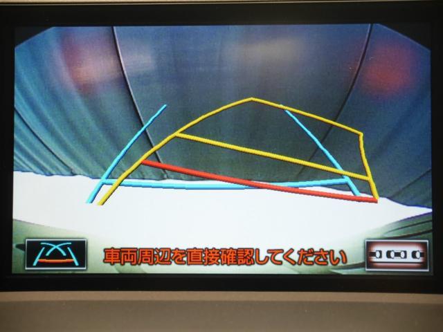 NX200t Iパッケージ AWD CPO ムーンR 寒冷地(10枚目)