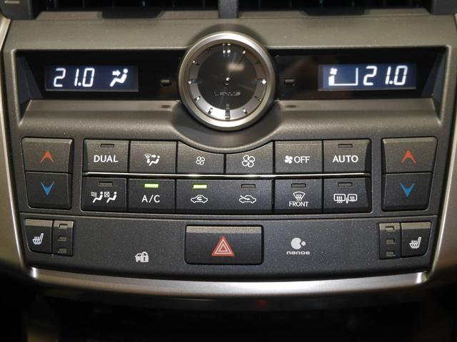 NX200t Iパッケージ AWD CPO ムーンR 寒冷地(12枚目)