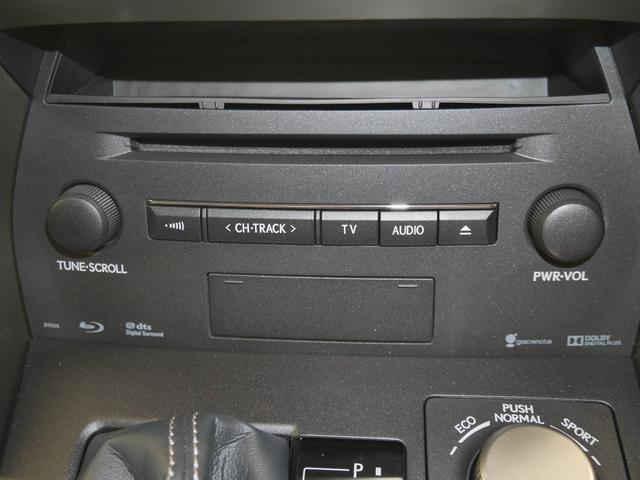 NX200t Iパッケージ AWD CPO ムーンR 寒冷地(13枚目)