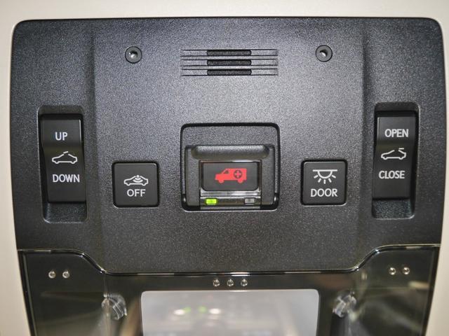 NX200t Iパッケージ AWD CPO ムーンR 寒冷地(19枚目)