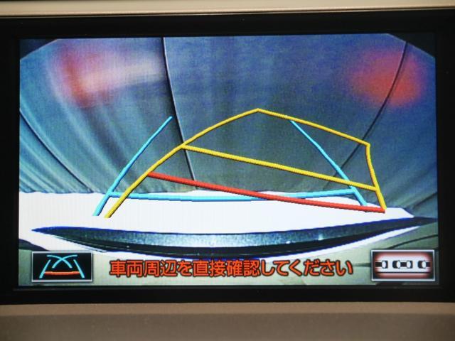 NX200t Fスポーツ CPO 純正リモスタ 寒冷地仕様(11枚目)