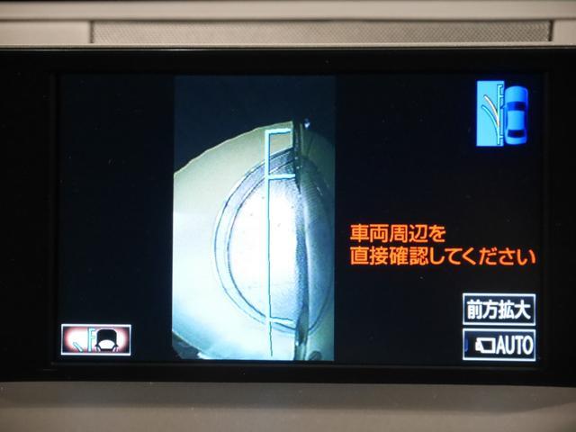 NX200t Fスポーツ CPO 純正リモスタ 寒冷地仕様(12枚目)