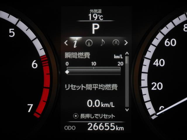 NX200t Fスポーツ CPO 純正リモスタ 寒冷地仕様(22枚目)