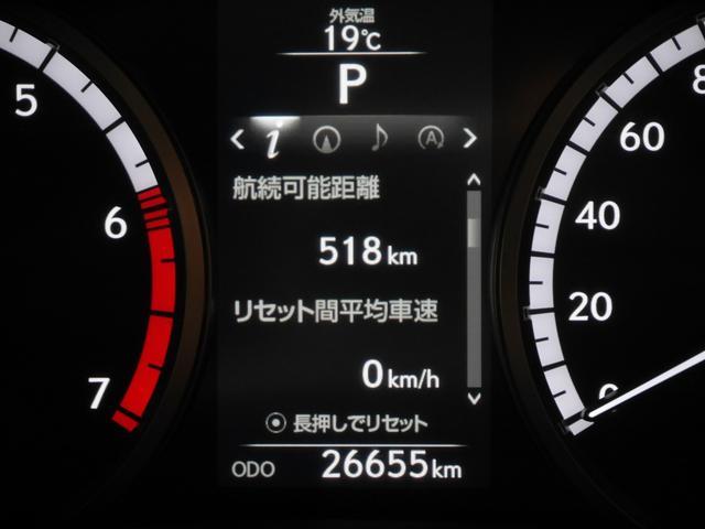 NX200t Fスポーツ CPO 純正リモスタ 寒冷地仕様(23枚目)