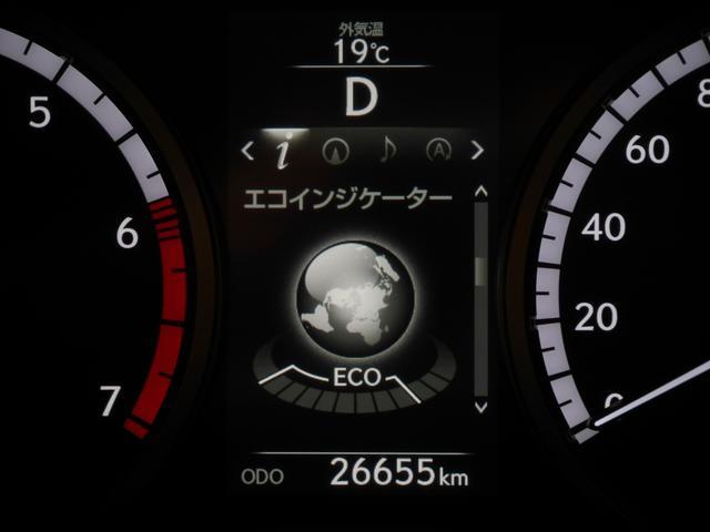 NX200t Fスポーツ CPO 純正リモスタ 寒冷地仕様(24枚目)