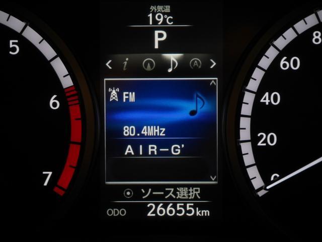 NX200t Fスポーツ CPO 純正リモスタ 寒冷地仕様(28枚目)
