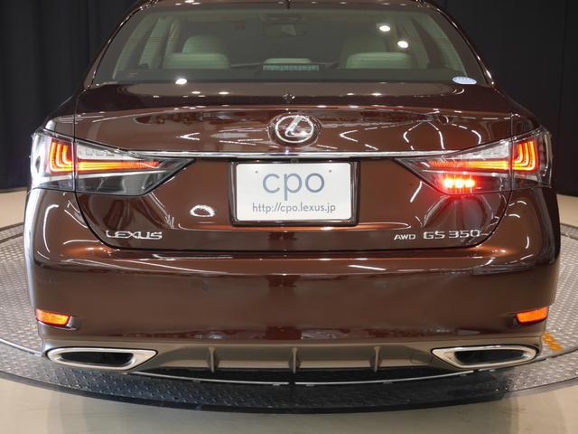 GS350 Iパッケージ 三眼LED オートマチックハイビーム クリソナ BSM 純正リモスタ 寒冷地仕様 CPO認定中古車(7枚目)