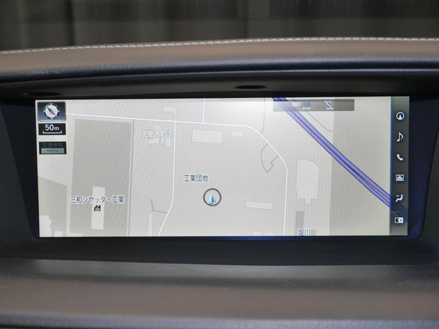 GS350 Iパッケージ 三眼LED オートマチックハイビーム クリソナ BSM 純正リモスタ 寒冷地仕様 CPO認定中古車(10枚目)