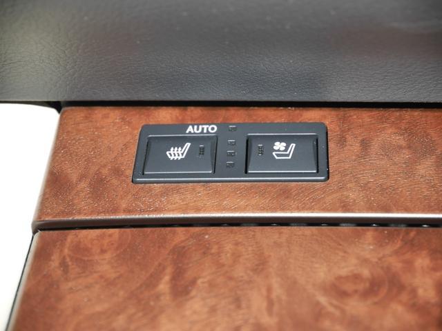 GS350 Iパッケージ 三眼LED オートマチックハイビーム クリソナ BSM 純正リモスタ 寒冷地仕様 CPO認定中古車(14枚目)