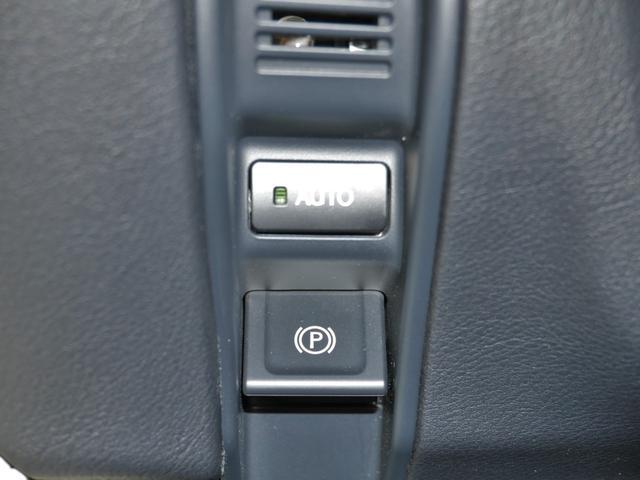 GS350 Iパッケージ 三眼LED オートマチックハイビーム クリソナ BSM 純正リモスタ 寒冷地仕様 CPO認定中古車(21枚目)