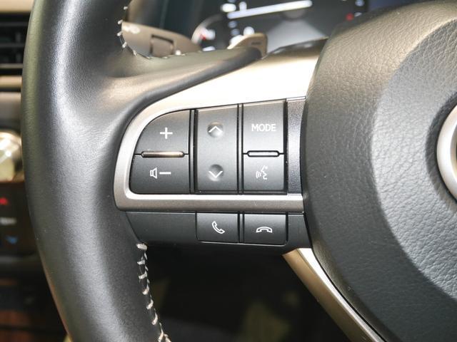 GS350 Iパッケージ 三眼LED オートマチックハイビーム クリソナ BSM 純正リモスタ 寒冷地仕様 CPO認定中古車(22枚目)