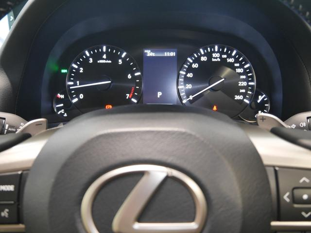 GS350 Iパッケージ 三眼LED オートマチックハイビーム クリソナ BSM 純正リモスタ 寒冷地仕様 CPO認定中古車(25枚目)