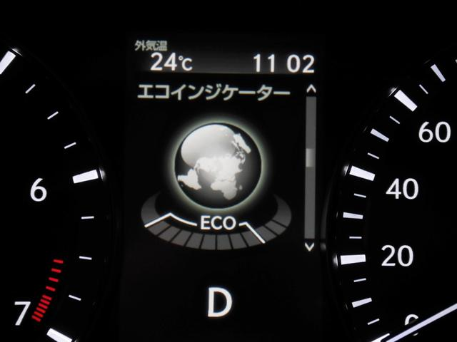 GS350 Iパッケージ 三眼LED オートマチックハイビーム クリソナ BSM 純正リモスタ 寒冷地仕様 CPO認定中古車(29枚目)