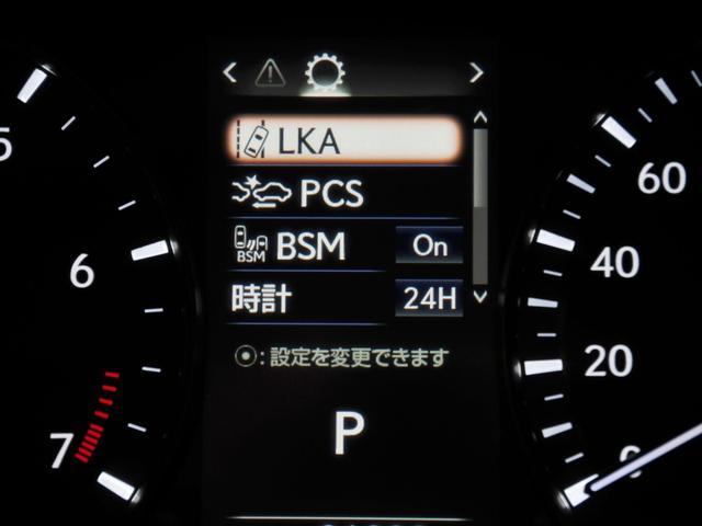 GS350 Iパッケージ 三眼LED オートマチックハイビーム クリソナ BSM 純正リモスタ 寒冷地仕様 CPO認定中古車(30枚目)
