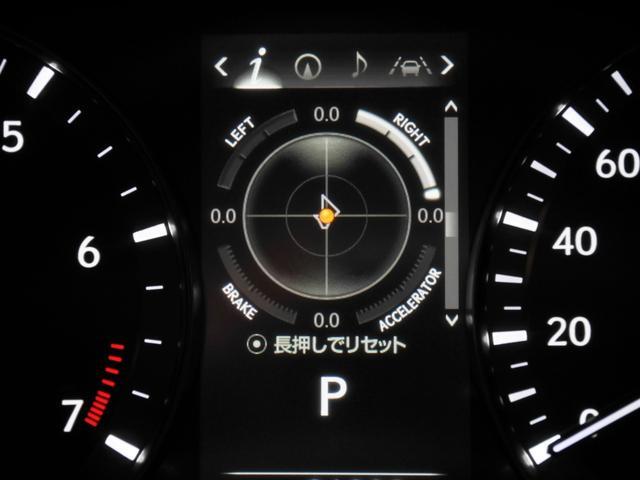 GS350 Iパッケージ 三眼LED オートマチックハイビーム クリソナ BSM 純正リモスタ 寒冷地仕様 CPO認定中古車(31枚目)